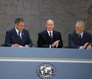 Сергей Шойгу стал президентом Русского географического общества