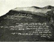 """В Агинских степях нашли уникальный """"камень матери"""""""