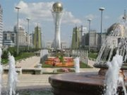 В Астане открывается Академия тюркского мира