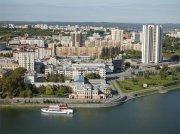 В Екатеринбурге открыт научный центр по изучению Центральной Азии