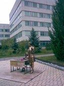 Памятник учителю в г. Харькове