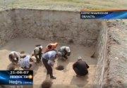В Казахстане найдено захоронение Золотого человека