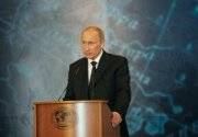 Начал работу XIV съезд Русского географического общества