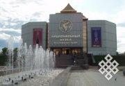 Национальный музей Тувы признан лучшим музеем Южной Сибири