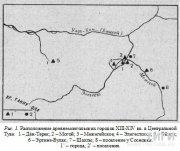 Археологи изучают древние города Тувы
