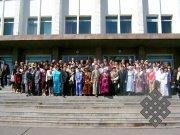Анонс конференции по этническим проблемам России