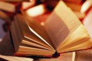 III Сибирский конкурс на лучшую вузовскую книгу