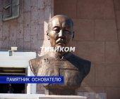 В Улан-Удэ открылся памятник основателю современного бурятского языка