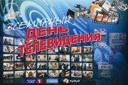 Председатель Союза журналистов Тувы поздравил телевизионщиков с профессиональным праздником