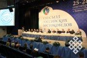 Казанские встречи востоковедов