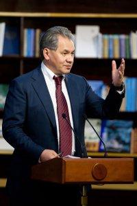 Русское географическое общество торжественно открыло штаб-квартиру в Москве