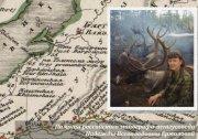 Анонс IX Сибирских чтений Кунсткамеры