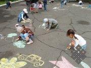 Алтае-Саянские Клубы Друзей WWF отпраздновали День Земли