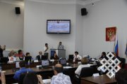 Международная конференция к 120-летию дешифровки орхоно-енисейской письменности