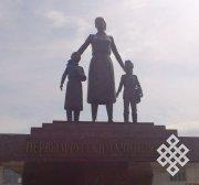 Анонс конференции «История образования и просвещения в Сибири и Казахстане»
