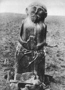 Анонс V Международной научной конференции  «Древние культуры Монголии и Байкальской Сибири»