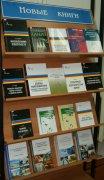 Тувинский госуниверситет открывает Дни науки