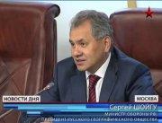 Сергей Шойгу открыл четвертый сезон археологической экспедиции «Кызыл-Курагино»