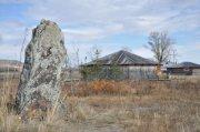 История Хакасии в скалах