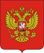 Правительство РФ уточнило порядок предоставления молодым российским ученым грантов Президента РФ