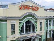 На Книжном салоне в Улан-Удэ будут представлены 20 новых книг бурятских авторов