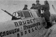 В московском лектории РГО сегодня пройдет лекция об участии Тувы в Великой Отечественной войне