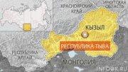 Учеными составлена карта сейсмотектоники Восточной Сибири