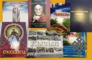 Выставка-продажа тувинских книг на Красной площади