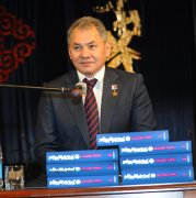 Сергей Шойгу предложил переиздать дореволюционные учебники