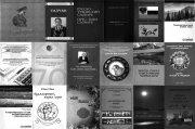 Тувинские ученые - обществу