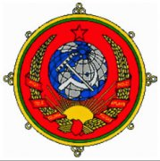 Из истории государственной символики Тувы
