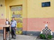 В Кызыле установлена памятная доска Народного учителя Тувы Регины Бегзи