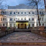 IV Международная школа-конференция «История востоковедения: традиции и современность»