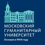Анонс ХIII Международной научной конференции «Высшее образование для XXI века»