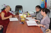 Центральный университет тибетских исследований будет сотрудничать с тувинскими научными центрами