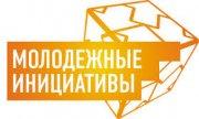 Стартовала Декада российской науки в Туве