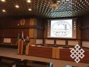 Третья международная научно-практическая конференция «Добросовестность и добрососедство: вызов современности»
