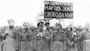 Анонс Всероссийского круглого стола «Революция 1917 г. и Гражданская война в Урало-Сибирском регионе»