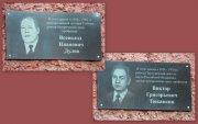 Анонс Всероссийской научно-теоретической конференции «Сибирь в изменяющемся мире. История и современность»