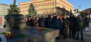 """Представители тувинского музея приняли участие в конференции в """"Музее истории ГУЛАГа"""""""