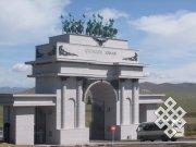 Аспирантские стипендии на изучение Монголии, России и Украины
