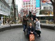 Тувинский хоомей в Токио