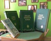 Готовится шестой том книги «Люди центра Азии»