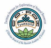 Анонс Международной научно-практической конференции, посвященной 25-летию ТувИКОПР СО РАН и 45-летию академической науки в Туве