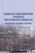Очередная победа новосибирских этносоциологов  в конкурсе публикаций Российского общества социологов