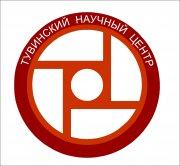 Анонс XV Убсунурского Международного симпозиума «Экосистемы Центральной Азии: исследование, сохранение, рациональное использование»
