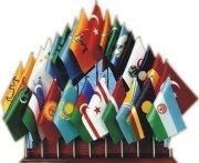 IХ-я Международная конференция по компьютерной обработке тюркских языков «TurkLang 2021»
